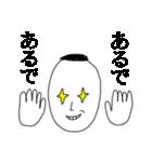 ぴよぴよ夫婦(個別スタンプ:09)