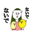ぴよぴよ夫婦(個別スタンプ:10)