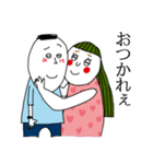 ぴよぴよ夫婦(個別スタンプ:17)