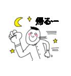 ぴよぴよ夫婦(個別スタンプ:18)