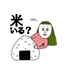 ぴよぴよ夫婦(個別スタンプ:19)