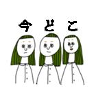 ぴよぴよ夫婦(個別スタンプ:20)