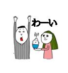 ぴよぴよ夫婦(個別スタンプ:21)