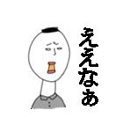 ぴよぴよ夫婦(個別スタンプ:22)