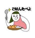 ぴよぴよ夫婦(個別スタンプ:23)