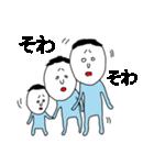 ぴよぴよ夫婦(個別スタンプ:24)