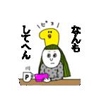 ぴよぴよ夫婦(個別スタンプ:25)