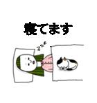 ぴよぴよ夫婦(個別スタンプ:26)