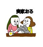 ぴよぴよ夫婦(個別スタンプ:27)