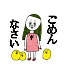 ぴよぴよ夫婦(個別スタンプ:34)