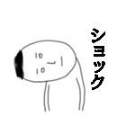 ぴよぴよ夫婦(個別スタンプ:36)