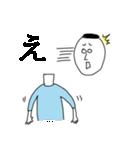 ぴよぴよ夫婦(個別スタンプ:37)