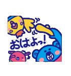 『べれくま ぶるさん』〜ありふれた日常〜(個別スタンプ:01)