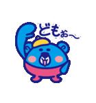 『べれくま ぶるさん』〜ありふれた日常〜(個別スタンプ:02)