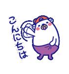 『べれくま ぶるさん』〜ありふれた日常〜(個別スタンプ:03)