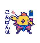 『べれくま ぶるさん』〜ありふれた日常〜(個別スタンプ:04)