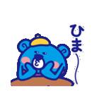『べれくま ぶるさん』〜ありふれた日常〜(個別スタンプ:08)