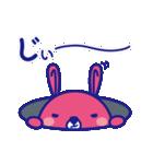 『べれくま ぶるさん』〜ありふれた日常〜(個別スタンプ:09)