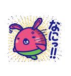 『べれくま ぶるさん』〜ありふれた日常〜(個別スタンプ:12)