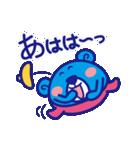 『べれくま ぶるさん』〜ありふれた日常〜(個別スタンプ:14)