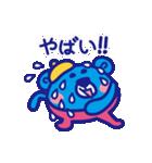 『べれくま ぶるさん』〜ありふれた日常〜(個別スタンプ:16)