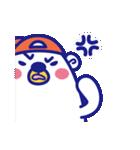 『べれくま ぶるさん』〜ありふれた日常〜(個別スタンプ:17)