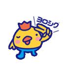 『べれくま ぶるさん』〜ありふれた日常〜(個別スタンプ:18)