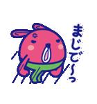 『べれくま ぶるさん』〜ありふれた日常〜(個別スタンプ:19)
