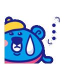 『べれくま ぶるさん』〜ありふれた日常〜(個別スタンプ:21)