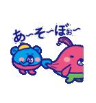 『べれくま ぶるさん』〜ありふれた日常〜(個別スタンプ:22)