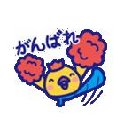 『べれくま ぶるさん』〜ありふれた日常〜(個別スタンプ:23)