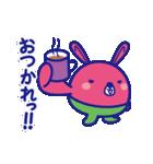 『べれくま ぶるさん』〜ありふれた日常〜(個別スタンプ:24)