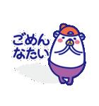 『べれくま ぶるさん』〜ありふれた日常〜(個別スタンプ:26)