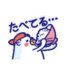 『べれくま ぶるさん』〜ありふれた日常〜