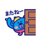 『べれくま ぶるさん』〜ありふれた日常〜(個別スタンプ:30)