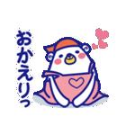 『べれくま ぶるさん』〜ありふれた日常〜(個別スタンプ:31)