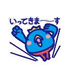 『べれくま ぶるさん』〜ありふれた日常〜(個別スタンプ:32)