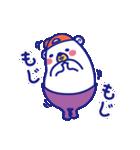 『べれくま ぶるさん』〜ありふれた日常〜(個別スタンプ:34)