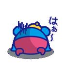 『べれくま ぶるさん』〜ありふれた日常〜(個別スタンプ:36)