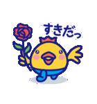 『べれくま ぶるさん』〜ありふれた日常〜(個別スタンプ:38)