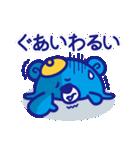 『べれくま ぶるさん』〜ありふれた日常〜(個別スタンプ:39)