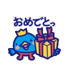 『べれくま ぶるさん』〜ありふれた日常〜(個別スタンプ:40)