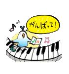 小鳥と音楽・ピアノの先生(個別スタンプ:02)