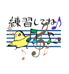 小鳥と音楽・ピアノの先生(個別スタンプ:03)