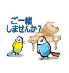 小鳥と音楽・ピアノの先生(個別スタンプ:05)