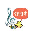 小鳥と音楽・ピアノの先生(個別スタンプ:08)
