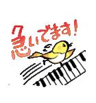 小鳥と音楽・ピアノの先生(個別スタンプ:11)