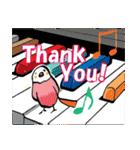 小鳥と音楽・ピアノの先生(個別スタンプ:15)