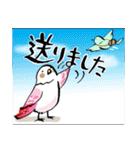 小鳥と音楽・ピアノの先生(個別スタンプ:22)