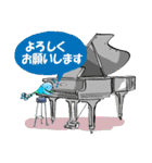 小鳥と音楽・ピアノの先生(個別スタンプ:24)